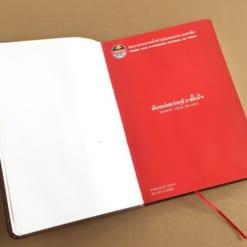 SDG-04-So-tay-bia-da-dan-gay-dap-logo-BCEL-xuong-san-xuat-so-da-may-chi-in-logo-gia-re-lam-qua-tang-quang-cao-thuong-hieu-doanh-nghiep-1 (1)
