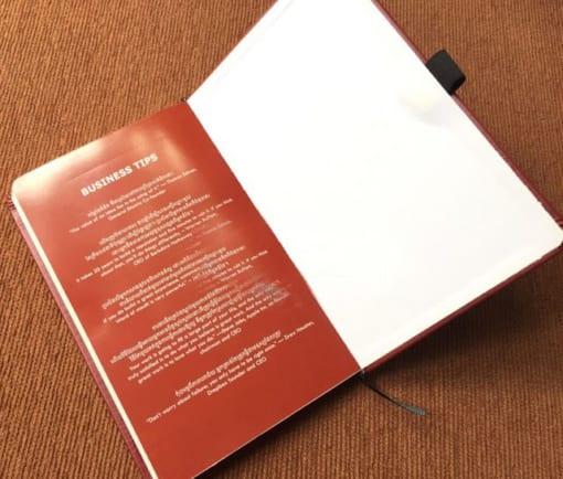 SDG-07-So-tay-bia-da-dan-gay-dap-lun-logo-PARK-CAFE-xuong-san-xuat-so-da-may-chi-in-logo-gia-re-lam-qua-tang-quang-cao